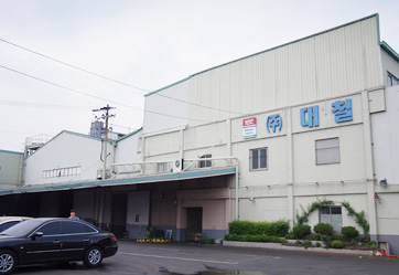 2nd Factory (Nowon)